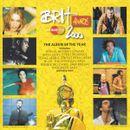 Pochette Brit Awards 2000