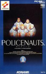 Jaquette Policenauts