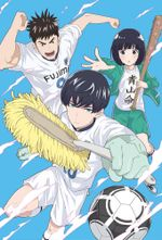 Affiche Cleanliness Boy! Aoyama-kun