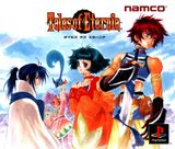 Jaquette Tales of Eternia