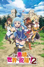 Affiche Kono Subarashii Sekai ni Shukufuku wo! 2nd Season
