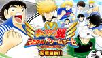 Jaquette Captain Tsubasa: Tatakae Dream Team