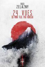 Couverture 24 vues du Mont Fuji par Hokusai