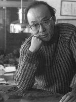 Photo Shūsaku Endō