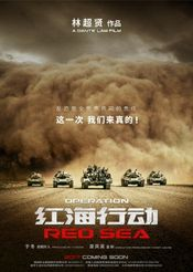 Affiche Operation Red Sea