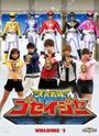 Affiche Tensou Sentai Goseiger