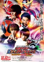 Affiche Kamen Riders Heisei Generations : Dr Pac-Man vs Ex-Aid & Ghost with Legends Riders