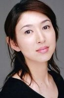 Photo Kaori Yamaguchi