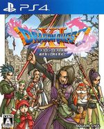 Jaquette Dragon Quest XI : Echoes of an Elusive Age