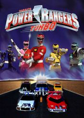 Affiche Power Rangers : Turbo