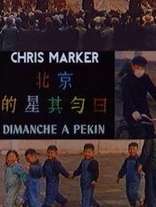 Affiche Dimanche à Pékin