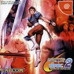 Jaquette Capcom vs. SNK 2 : Mark of the Millennium 2001