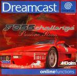 Jaquette F355 Challenge Passione Rossa