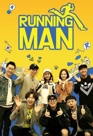 Dating seul coréen émission de variétés EP 1