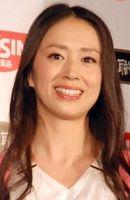 Photo Yûko Nakamura