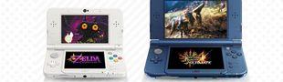 Cover Les jeux à posséder sur Nintendo 3DS