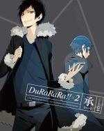 Pochette DuRaRaRa!!x2 Shou Vol.4 Bonus CD (OST)