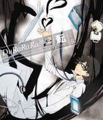Pochette DuRaRaRa!!x2 Ten Vol.5 Bonus CD (OST)