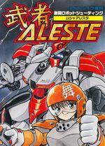 Jaquette M.U.S.H.A. : Metallic Uniframe Super Hybrid Armor