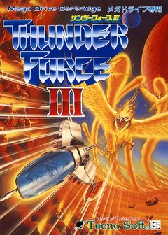Jaquette Thunder Force III