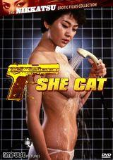 Affiche Female Cat