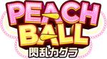 Jaquette Peach Ball: Senran Kagura