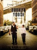 Affiche Brooklyn Yiddish