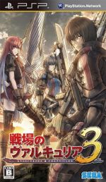 Jaquette Valkyria Chronicles III