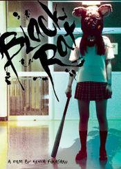 Affiche Black Rat