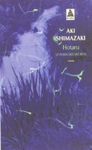 Couverture Hotaru