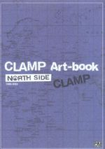 Couverture Artbook Clamp North side