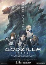 Affiche Godzilla : La Planète des monstres
