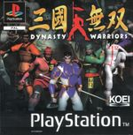 Jaquette Dynasty Warriors