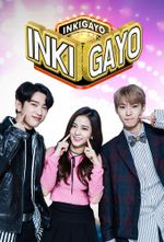 Affiche SBS Inkigayo