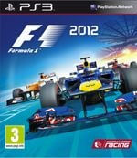 Jaquette F1 2012