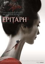 Affiche Epitaph