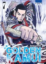 Couverture Golden Kamui, tome 7