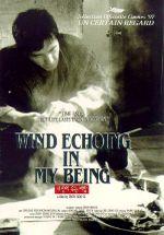 Affiche L'Echo du vent en moi