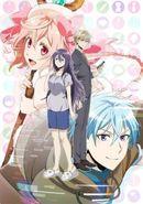Affiche Net-juu no Susume