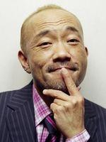 Photo Naoto Takenaka