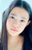 Photo Hana Sugisaki