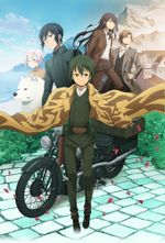 Affiche Kino's Journey: The Beautiful World