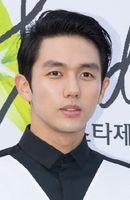 Photo Im Seul-Ong