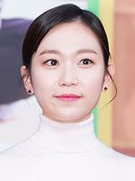 Photo Kim Seul-Gi