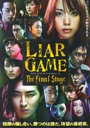 Affiche Liar Game: The Final Stage