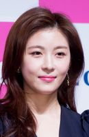 Photo Ha Ji-won