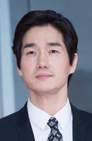 Photo Yoo Ji-Tae
