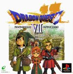 Jaquette Dragon Quest VII
