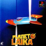 Jaquette Planet Laika