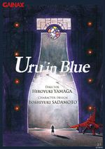 Affiche Uru in Blue